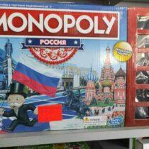monopoly rusiya