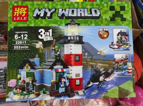 My World Leqolar 3in1