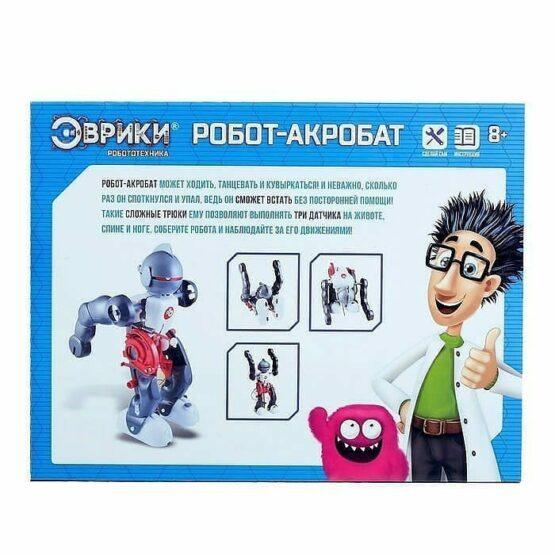 Akrobatik robot oyuncaq