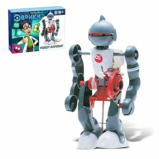 Марсианин — Робот акробат