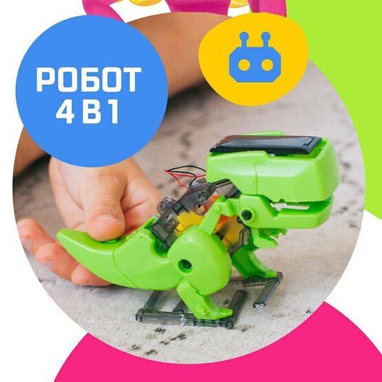 Dinobot 4-ü 1-də