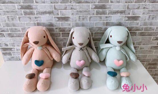 Ürəkli dovşanlar